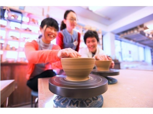 [Aichi / Nagoya] ☆Challenger? Healing? Art school? Pottery trip near Sakae station ♪ ☆ One day pottery experience-One person is welcome! ~の紹介画像