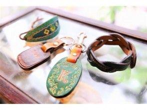 【名古屋榮】皮革工藝一日體驗☆手工手鐲和鑰匙扣的體驗♪