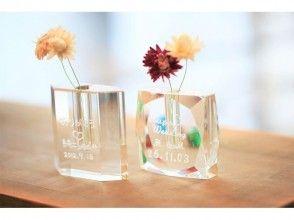 手工噴砂☆你想給花卉基地[☆東京新橋站步行5分鐘的玻璃花瓶禮物當然]週年