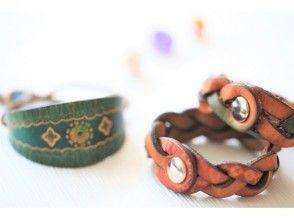 [☆東京新橋站步行5分鐘皮革工藝一天的經歷]手鐲,感覺到了手工製作的經驗,創造一個鑰匙鏈☆