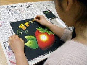 """[โอซาก้า Toyonaka] """"ประสบการณ์ในห้องเรียน 1 วัน"""" (ขนาด A4)"""