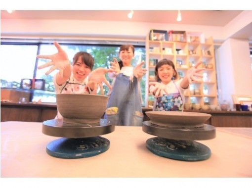 [Tokyo /Shimbashi Station 5 minutes walk] ☆Challenger? Healing? Art school? Pottery trip ♪ ☆ One day pottery experience-One person is welcome! ~の紹介画像