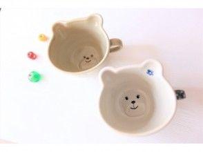 [☆東京新橋站步行5分鐘]熊杯!陶器繪畫希望週一坤杯可裝飾面上的一個一天的經歷☆