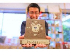 [☆東京新橋站步行5分鐘陶器台鐘禮物當然]把那把思想週年紀念日上,手工製作的台鐘☆