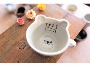 [福岡天神]熊/貓馬克杯繪畫體驗☆用原創馬克杯享受每一天♪