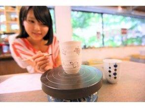 【大阪南堀江】6つのアイテムの中から選べる絵付け陶芸体験☆楽しくセンスup♪