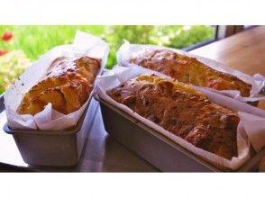 【奈良・帯解】自宅でも優雅な時間を ♪ お総菜パウンドケーキ「ケーク・サレ」教室<水曜開催>の画像