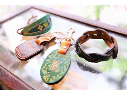 [從福岡天神站步行10分鐘]皮革手鐲☆手工製作的鑰匙扣-在本地玩! ♪〜の紹介画像