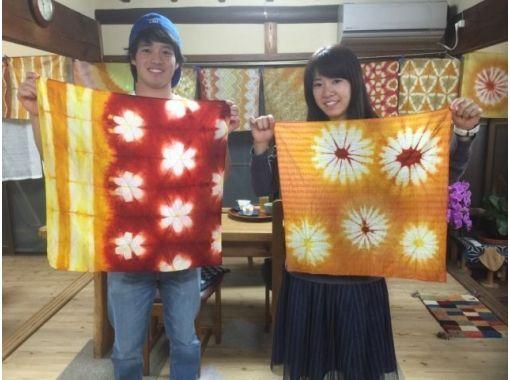 【奈良・明日香村】草木の色にこだわった自然体験~染色体験「ハンカチ作り」2名様以上から予約可能