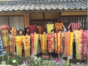 【奈良・明日香村】草木の色にこだわった自然体験★染色体験(ストール作り)の画像