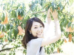 【岡山・赤磐市】岡山県最大級の桃園で名産の白桃を堪能(ちょっぴりコース)