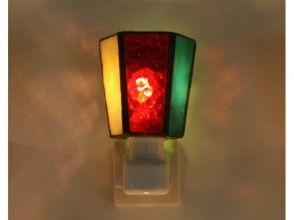 【長野・白樺湖】ステンドグラスでおやすみランプ作りの画像