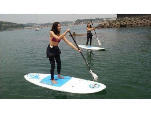 【神奈川・逗子・SUP】初挑戦の方でもOK!体験スクールで海上散歩しよう♪(海上での記念写真付き)