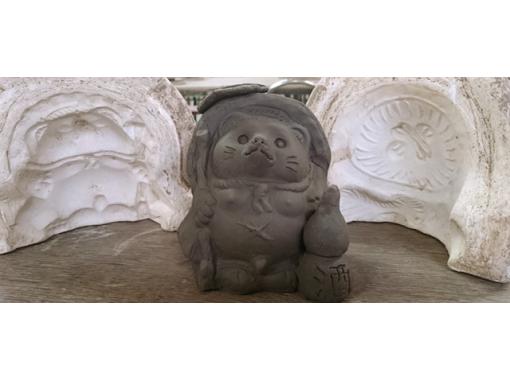 【滋賀・信楽】オリジナルたぬき作り&たっぷり近江牛すき焼きランチ(本店・国道店)の紹介画像