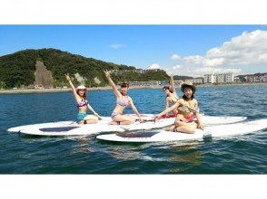 【神奈川・逗子・SUP】平日限定!集合時間を自由に選べるフリープラン♪逗子で水上散歩を楽しもう!の画像