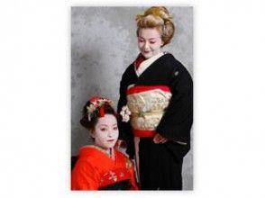 【京都・伏見】着物・衣装レンタル~自由散策OK!写真撮影もできる「芸妓変身プラン」手ぶらでお越しください!