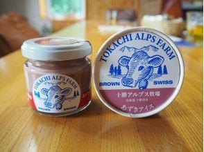 """[北海道Tokachishimizu]參觀奶牛的世界""""喜歡!""""不是日本的""""牧場! (冰和果醬福利)"""