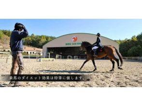 【山梨・小淵沢】初心者の方へオススメ!「15分」体験乗馬プランの画像