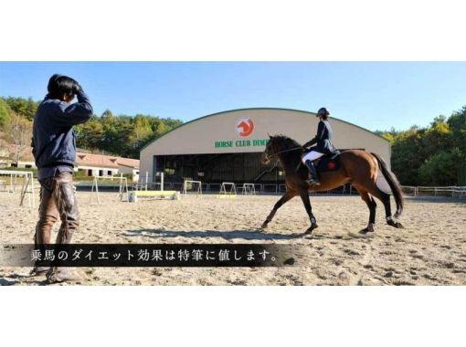 【山梨・小淵沢】初心者の方へオススメ!「15分」体験乗馬プラン