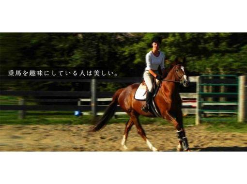 【山梨・小淵沢】初心者の方へオススメ!「30分」体験乗馬プラン