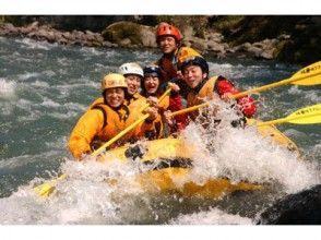 【熊本県・球磨川・団体プラン13名~】温泉付きのラフティングツアー!(6時間コース)の画像