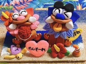 【沖縄・名護市】人気NO.1!50種類を超える手作りのシーサーを選んで「絵付け体験」当日予約・手ぶらでOK!