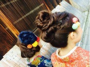 【大阪・大阪市内】☆着物レンタル&ヘアセット☆1dayお出かけプランの画像