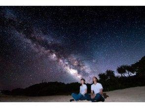 【沖縄・名護市】満点の星空フォトツアー★(1組限定のプライベート)の画像