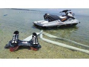 NEW【滋賀・琵琶湖】ベタベタしない透明淡水!フライボード体験(25分)パワースポット白ひげビーチ店の画像