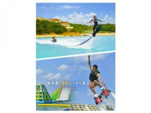 【Okinawa · Nago】 (Fly Board or Hover Board) & Glass Boat Japan's largest blue coral tour image