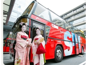 【Kyoto Sightseeing】 2 stories open sky bus & Arashiyama pleasure boat and lunch buffet [P01025]