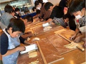【香川・さぬき市】国産小麦100%使用!美味しいうどんを作ろう★手打ちうどん体験の画像