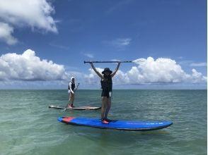 【沖縄・宮古島・SUP】初心者大歓迎!パイナガマビーチ限定!体験プラン♪の画像