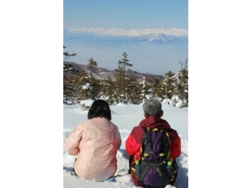 【長野・志賀高原】雪景色の山頂や林を散策☆スノーシュー体験(2時間プラン)