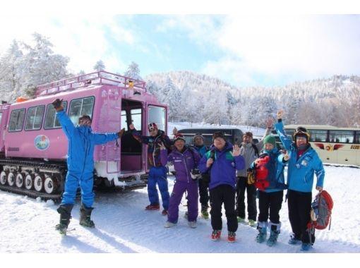 【長野・志賀高原】雪山ルートツアー☆志賀~万座☆(中級者以上~)