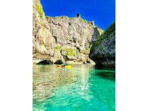 Cliffs of Hamahigajima & Private beach landing kayak tour! Image of