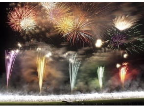 "【8/5 (Saturday) · Ashikaga Fireworks Festival】 Pay attendance at fireworks award ""Historical Ashikaga School"" & Temple Observation Bus Tour 10300"