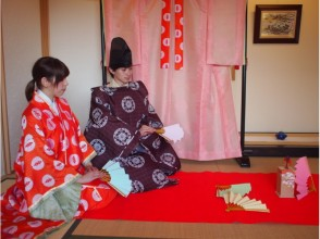 "【Hiroshima・Miyajima】""Tour of Aki"" COOL HIROSHIMA   ""Tosenkyo"" Fan-tossing Game and Heian-style Kimono Experience at Daisho-in Temple of Miyajima Misen ​ ​"