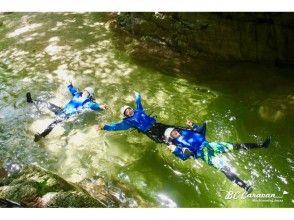 【三重・いなべ】鈴鹿山脈のキレイな川で遊ぼう!宇賀渓シャワークライミング