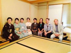 【兵庫・太子町】優雅に楽しむ茶の湯の文化(正午茶事・1日1組限定)の画像