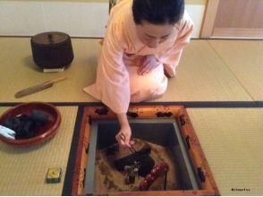 【兵庫・太子町】1日1組限定♪ 茶の湯・魅惑の世界(朝茶事・菓子茶事・立礼茶事)の画像