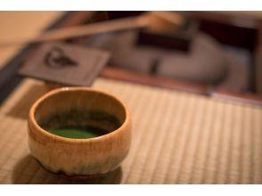 【兵庫・太子町】奥義を体験!これぞ茶の湯の世界(特殊茶事)の画像