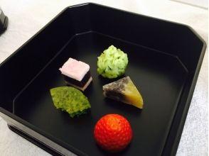 【兵庫・太子町】レシピ付!和菓子作り体験!の画像