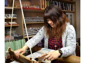 【京都・上京区】手織り(機織り)でかわいいアクセサリーを作ろう!「西陣爪掻本綴織」 伝統工芸士や職人が丁寧にサポート!