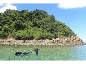 << Corona countermeasure shop, local gathering possible >> \ Family recommended / [Minamisatsuma snorkeling] <Photo gift>
