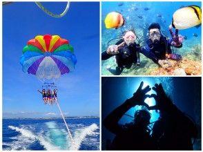 Marine leisure high side