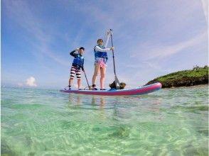 【沖縄・宮古島】2人でうまく漕げるかな!?友達、カップル、家族で・・・<2人乗り>LOVE SUP (60分)