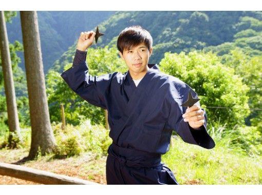 Akame 48 Waterfalls Valley Hokatsukai Eco Tour Desk