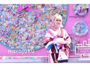 【東京・原宿】原宿で着物・浴衣レンタル★カラフルでユニークなアンティーク着物で出掛けよう!の画像
