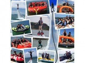 【沖縄・うるま市海中道路ビーチ】フライボードもウェイクボードも全7種類が120分遊び放題プラン